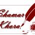 Shamar Khora