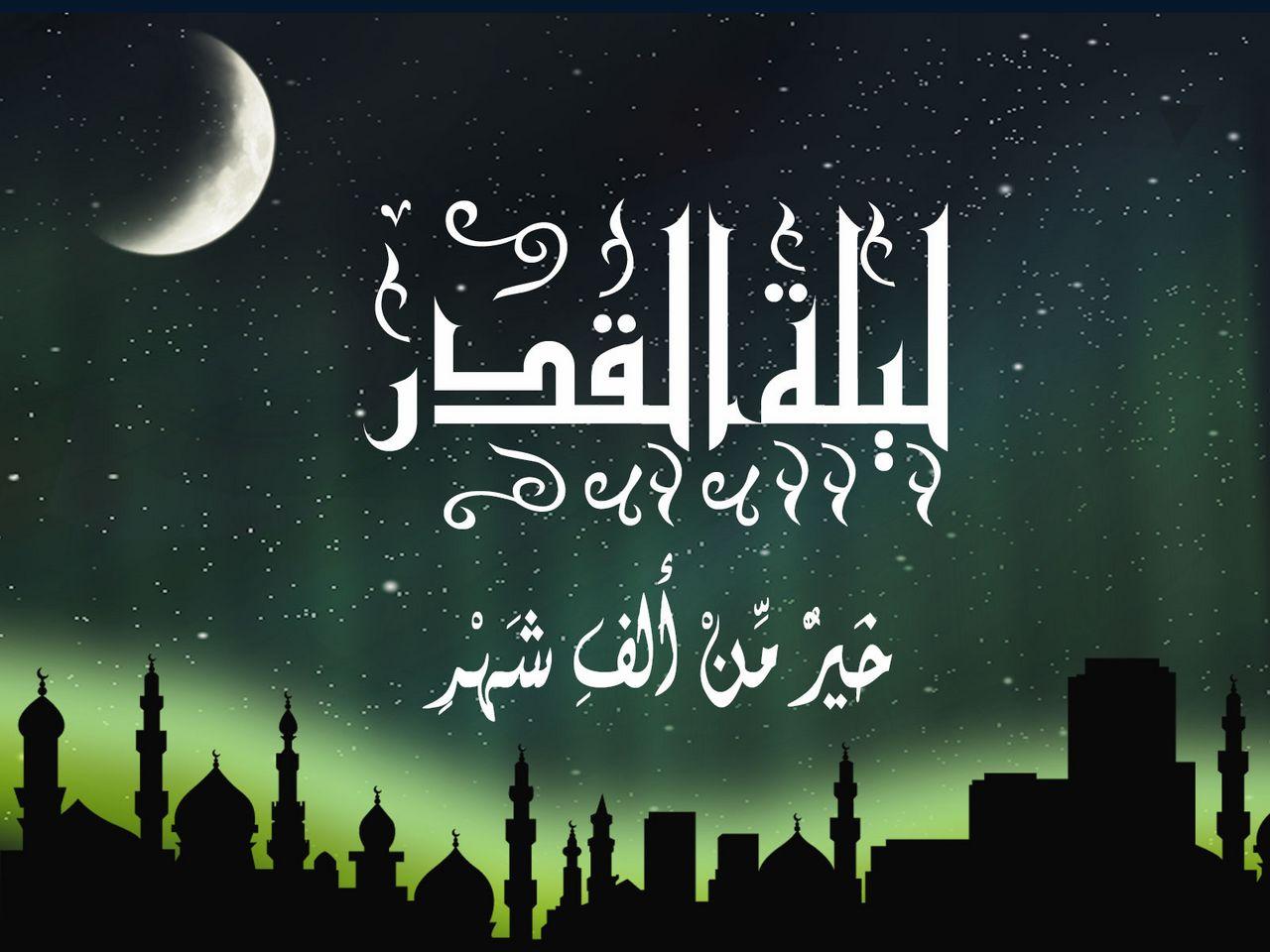 Lailatul Qadar Untuk Siapa Halaman All Kompasianacom