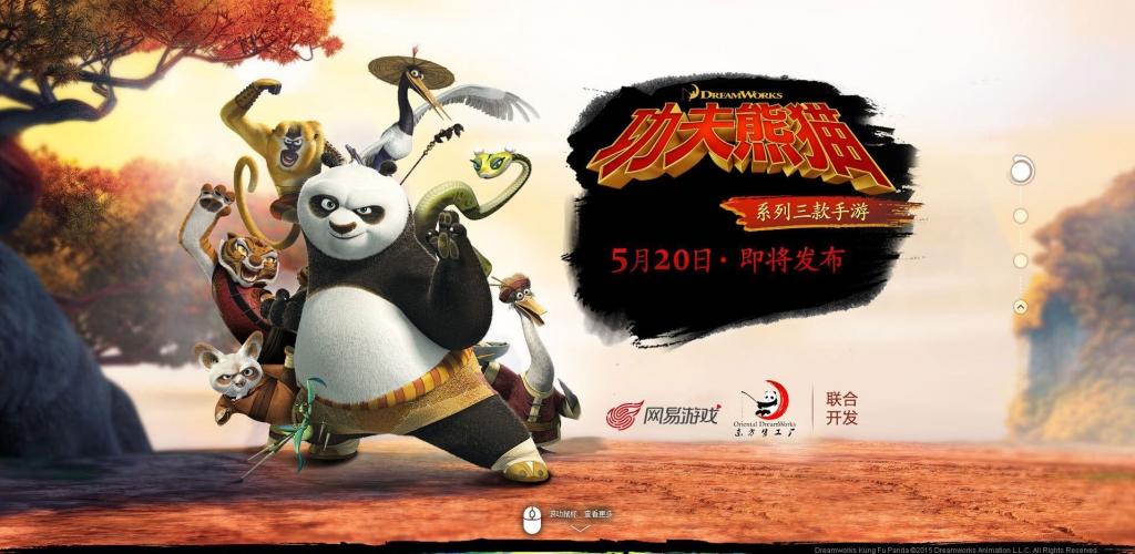 Kung Fu Panda 3 2016 Ketika Po Menjadi Guru Kung Fu Halaman All Kompasiana Com