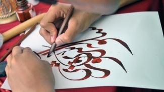 Menakar Arti Penting Dan Peranan Tulisan Kaligrafi Arab Di