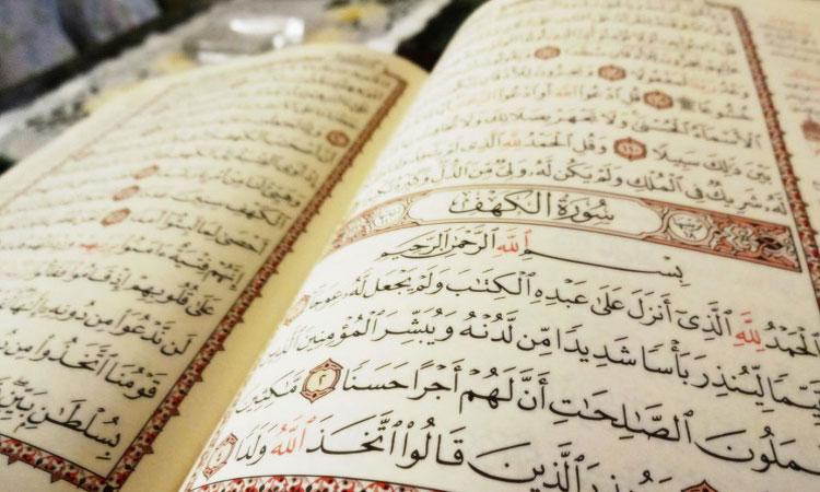 Hafalan Al Quran Itu Mudah Halaman all - Kompasiana.com