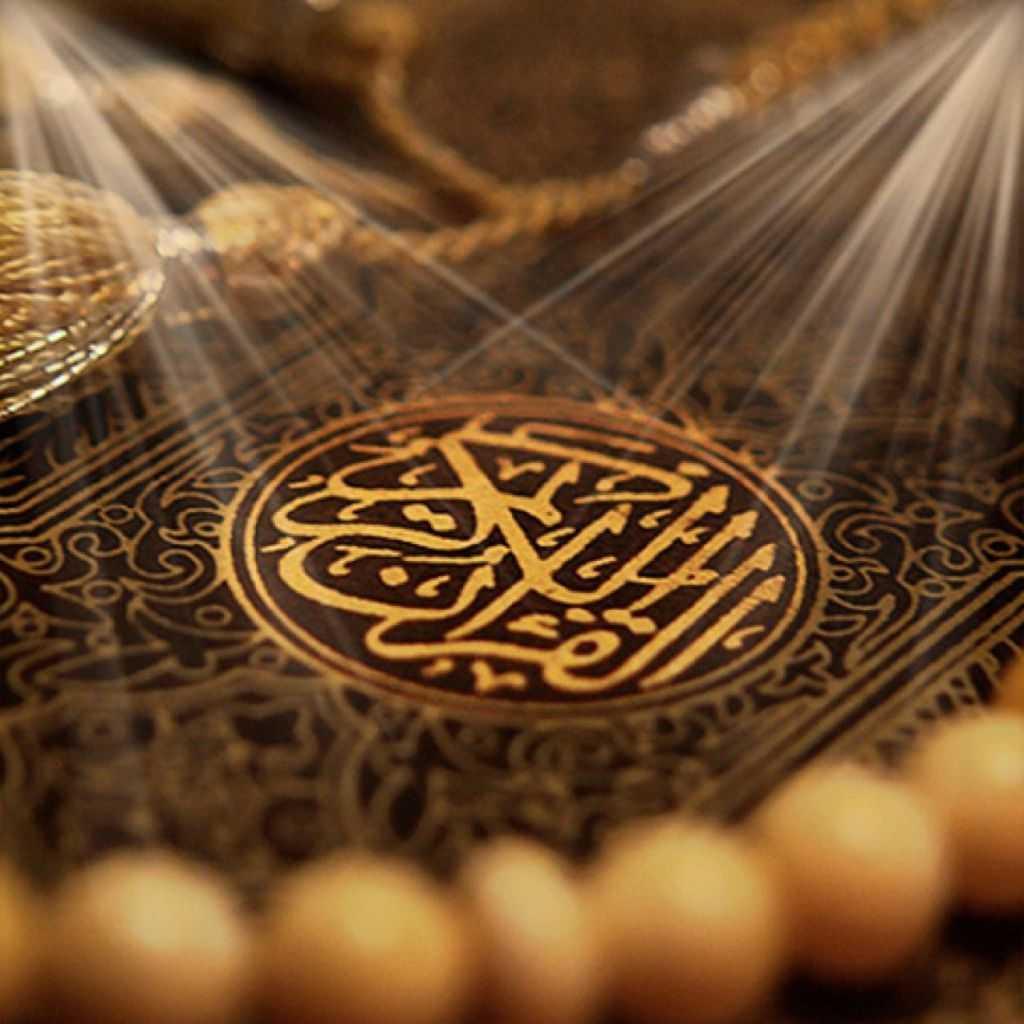 Bakat dan Minat dalam Al Quran - Kompasiana.com