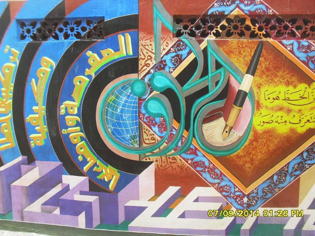 Pesantren Kaligrafi Lemka Cetak Jagoan Kaligrafi Halaman All Kompasiana Com