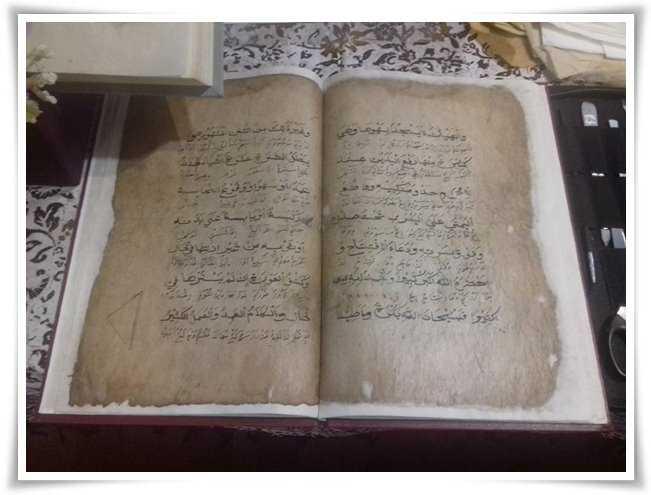 Buku Kuno