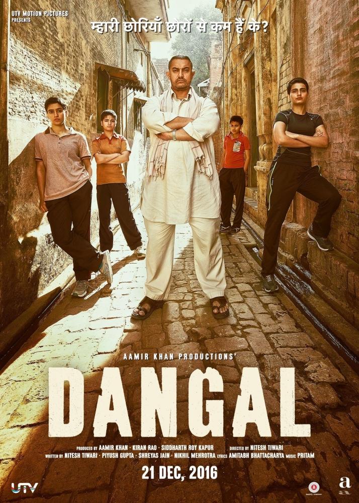 Review Film Dangal Kompasiana Com