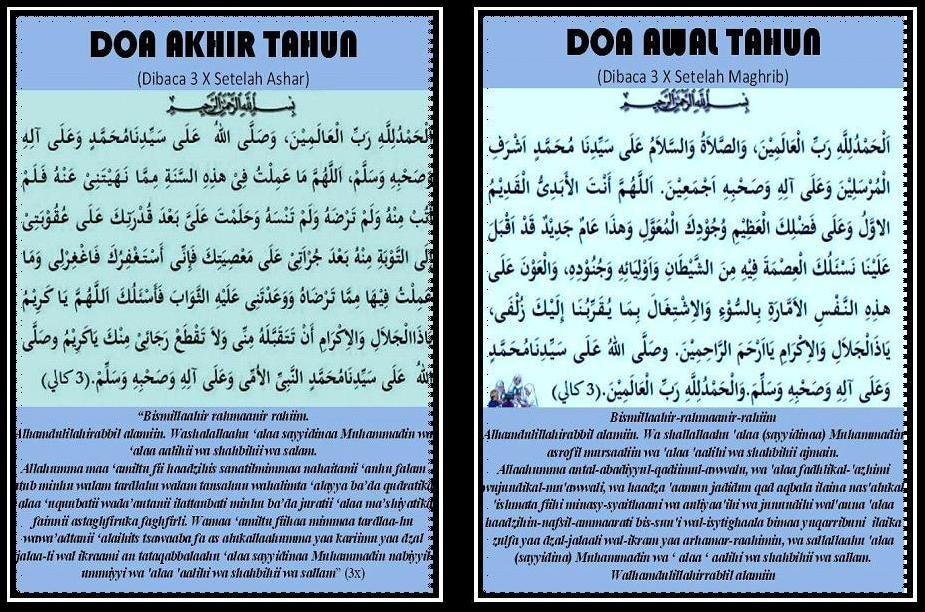 Doa Akhir Tahun 1434 Hijriyah dan Doa Awal Tahun 1435 Hijriyah ...