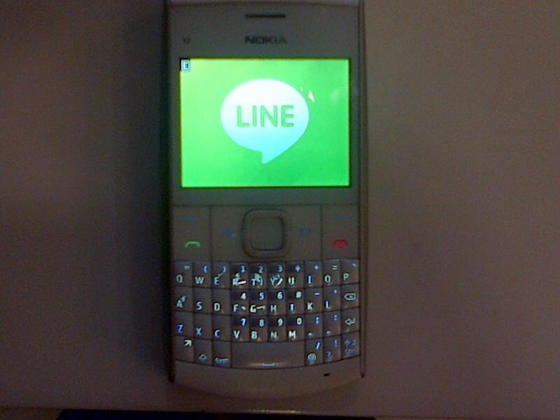 WhatsApp Dan Line Di Nokia X2 01 Oleh Fatimiyah Islamy