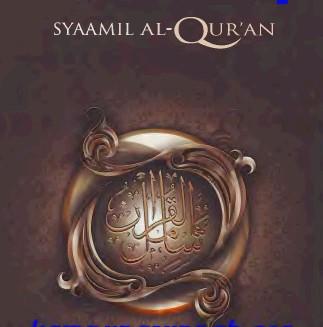 Software Al-Qur'an Per kata Free Download - Kompasiana com