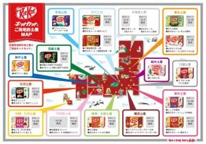 Heboh Kitkat Non Halal Di Jepang Kompasiana Com