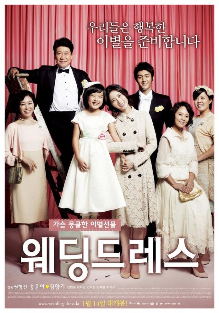 Film Korea Wedding Dress Kompasiana Com