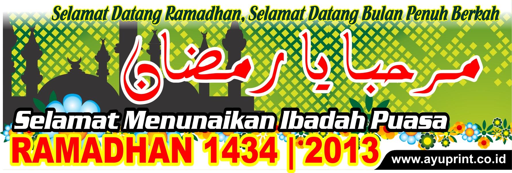 Download Desain Spanduk Banner Untuk Menyambut Ramadhan M Oleh Mas Badar Kompasiana Com