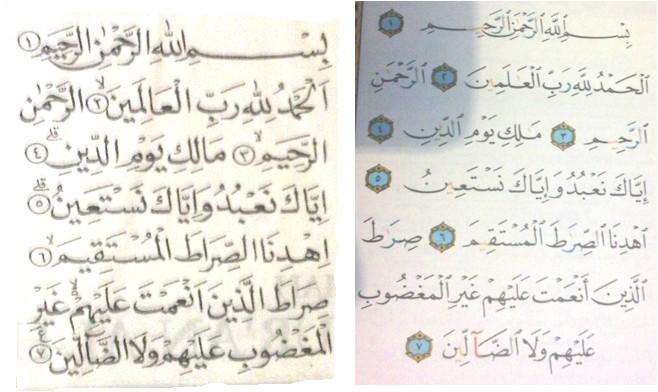 Al Quran Itu Lisan Atau Tulisan Kompasianacom