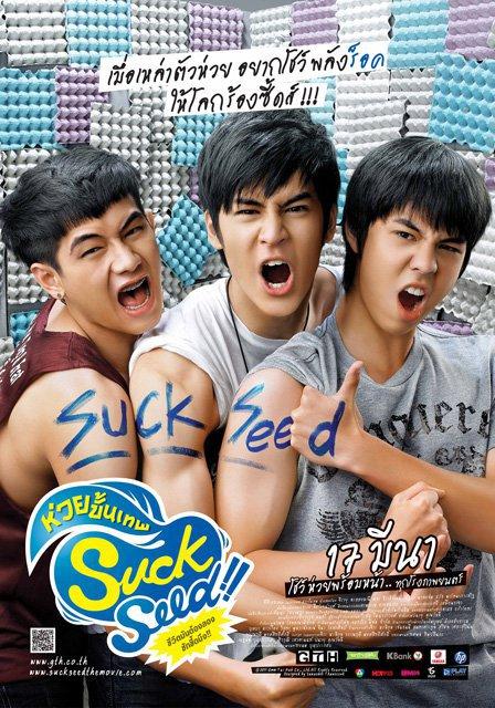 Gue dan Film Suckseed - Kompasiana.com