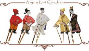 Beberapa Akulturasi Budaya Indonesia Nusantara Dan China Tionghoa Yang Belum Banyak Dikenal Kompasiana Com