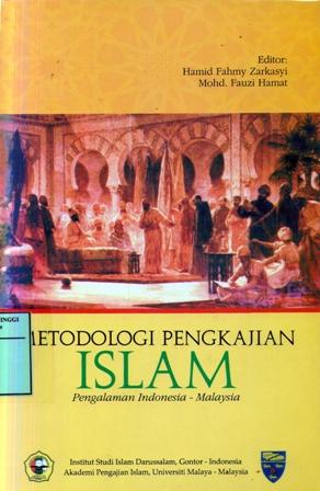 Ebook Metodologi Studi Islam