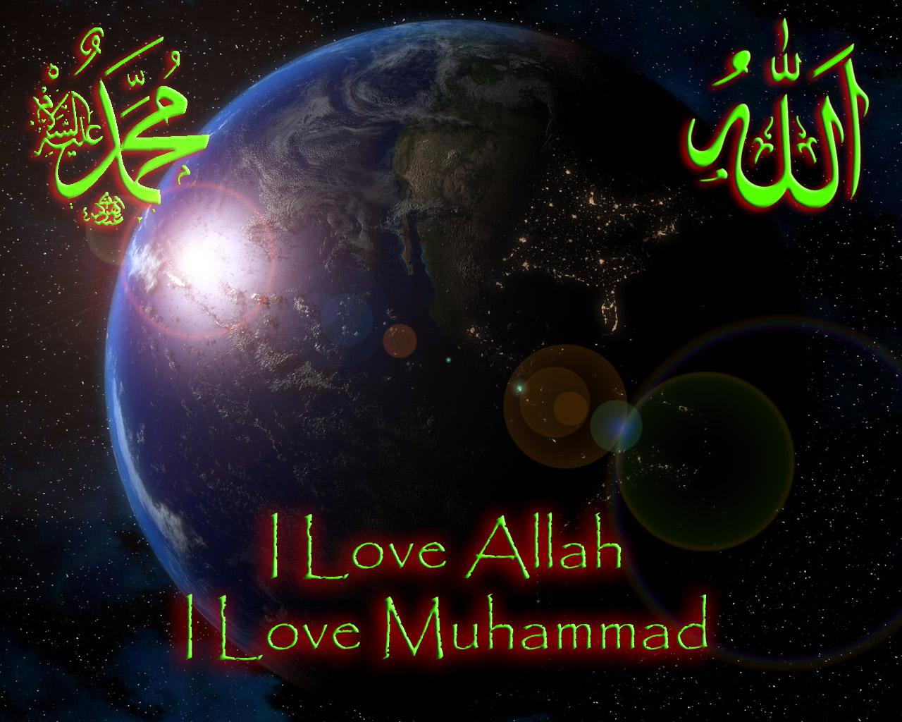 Unduh 580 Koleksi Wallpaper Allah Dan Muhammad Bergerak HD Terbaik