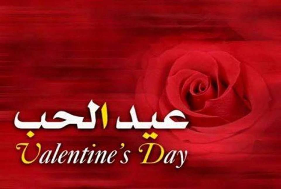 Mitos dan Asal Usul Seputar Hari Valentine Hari Penuh Rasa Kasih